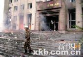 蒙古首都骚乱平息 冲突致使5人死亡329人受伤
