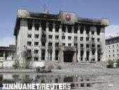 外交部提醒我公民赴蒙古留意安全(图)