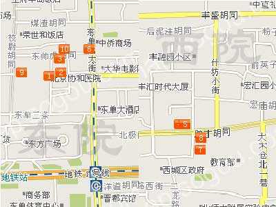北京协和医院专家西院出诊一览表