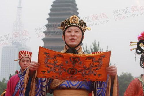 西安传递仪式上精彩的仿古入城仪式表演