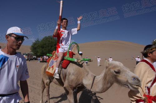 火炬手骑骆驼传圣火