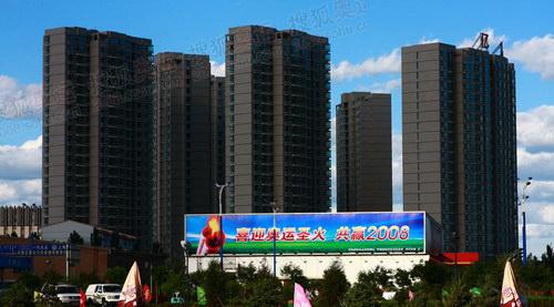 图文:呼和浩特市街景 迎接圣火的广告牌