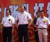 图文:奥运举重器材起运仪式 马文广出席