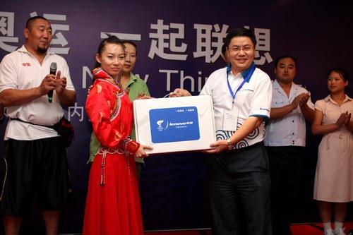 联想公司刘洪代表联想向张彦君赠送电脑