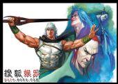 图:首次曝光马荣成为《风云决》创作海报 - 10