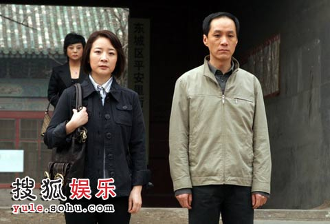 冯远征陈小艺