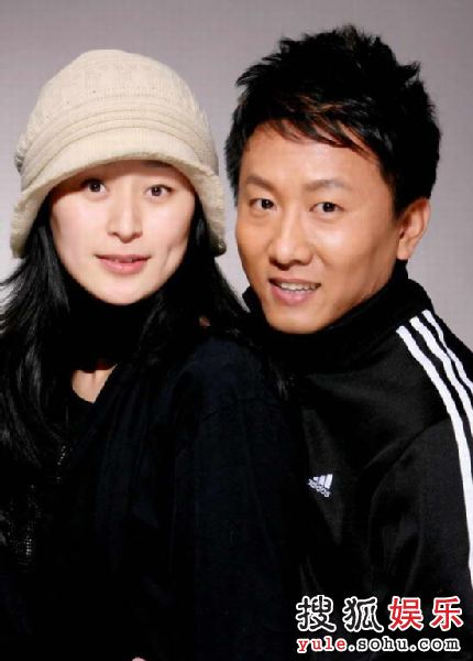 房子斌、杨雨婷夫妇