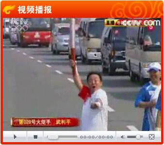 视频:骑骏马造型传圣火 艺术家武利平传递祥云