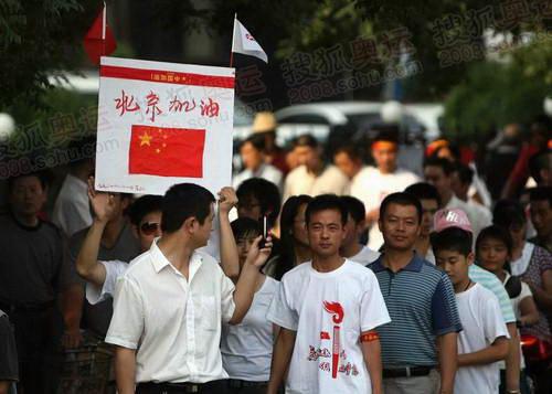 沿途民众为中国加油
