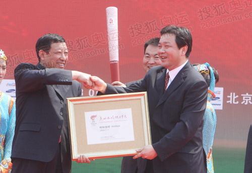图文:圣火传递呼和浩特站 杨岳赠送传递证书