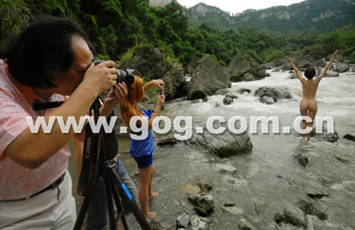 人体艺术网新闻_社会新闻 社会要闻 世态万象    经过贵州南江大峡谷全国人体摄影挑战