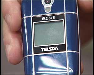 在山寨手机名称出现之前,伴随中国手机市场发展的是一些走私手机和翻新手机,它们都被称为黑手机,走私手机被称为三码机,那时国家对手机生产行业实行严格的牌照许可制度,没有牌照的企业不能生产手机,企业很难获得牌照,拿不到牌照的企业就采取了另外一种方式,以每部手机30到50元的价格,租用有牌照企业的牌子,贴牌生产手机。