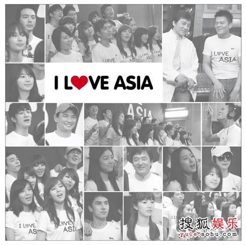 I-Love-Asia封面