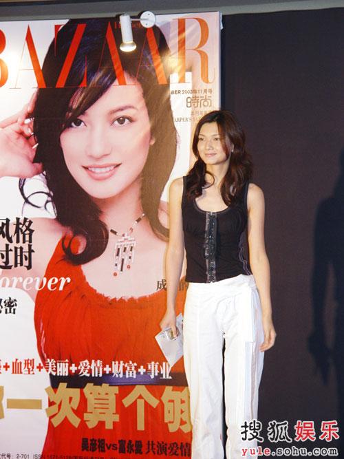 名模姜培琳出席芭莎慈善夜