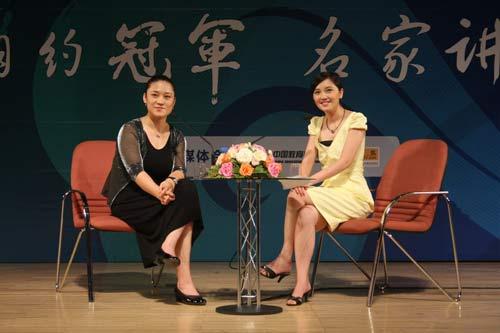 乒乓球世界冠军刘伟做客相约冠军·名家讲坛