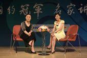 乒乓球世界冠军刘伟做客相约冠军・名家讲坛