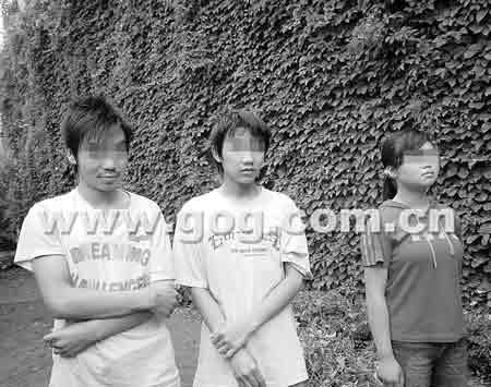 瓮安事件三名当事人
