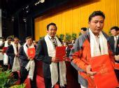 图文:西藏火炬珠峰传递表彰大会 尼玛次仁获奖