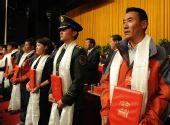 图文:西藏火炬珠峰传递表彰大会 洛则获奖