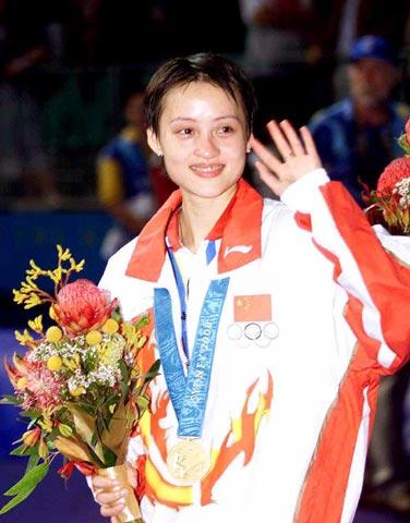 2000年悉尼奥运会中国军团明星 龚智超