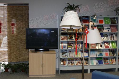 北京奥运会主新闻中心阅览室