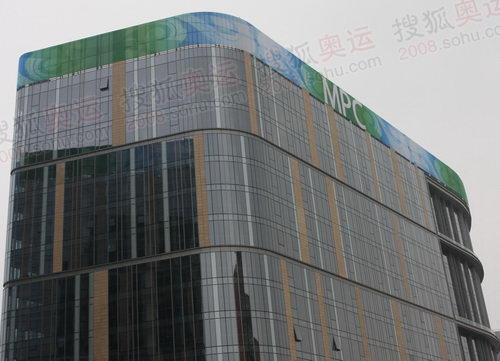 北京2008年奥运会主新闻中心(MPC)外景