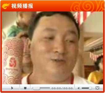 视频:访赤峰火炬手张锦洋 亲友团陪伴传递梦想