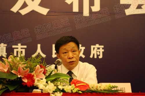 景德镇市人民政府副市长黄康