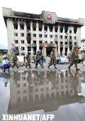 蒙古国民主党提交弹劾政府案 声称治理骚乱不力