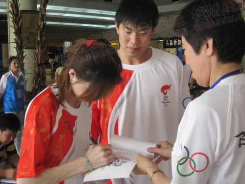 张丹、张昊签名
