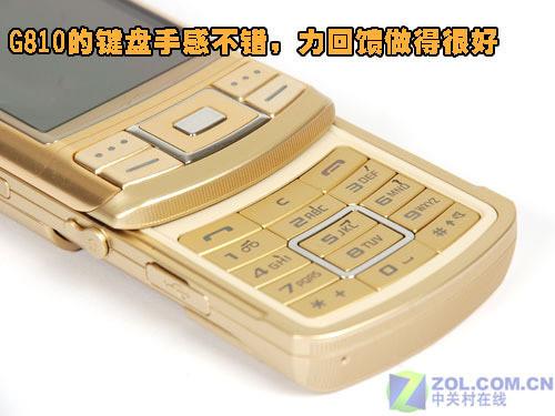 光变智能机黄袍加身 金色三星G810赏析