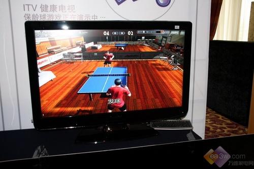 长虹联合英特尔 推出iTV健康运动电视
