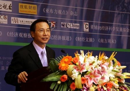 贵州省委常委、贵阳市委书记李军