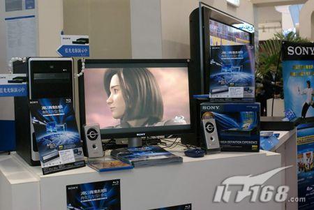 索尼蓝光多媒体电脑