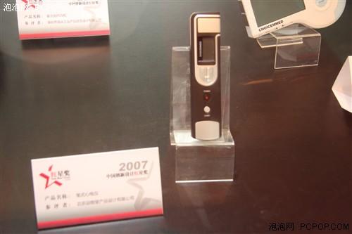 CES展示历届中国创新设计红星奖产品