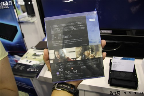青岛CES08蓝光协会协众厂商高调出席