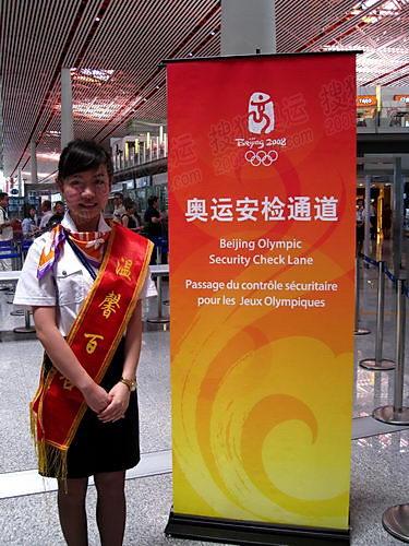 首都机场T3航站楼奥运安检通道的服务人员