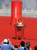 奥运圣火在齐齐哈尔市传递 付天余点燃圣火盆