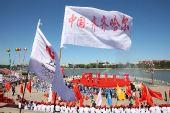 图文:奥运圣火在齐齐哈尔传递 结束仪式现场