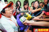 广东台湾游首团团友称在台湾受到热情招待(图)