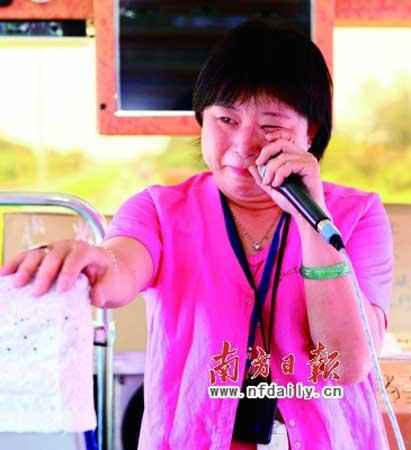 台湾导游哭了
