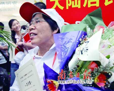 范阿姨返抵广州