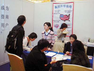 选择出国留学英语考试 从地域和难易程度考虑