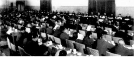 京西宾馆——十一届三中全会会址