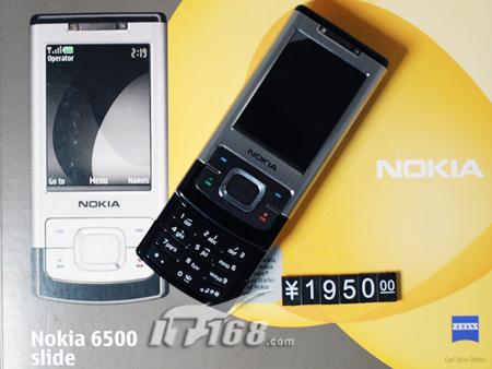 诺基亚6500s