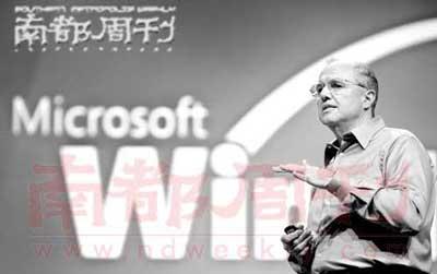 """雷·奥兹(Ray Ozzie),一名出色的技术天才,盖茨称他是""""宇宙中最顶尖的5位程序员之一""""。将接替比尔-盖茨引导微软进入新领域。"""