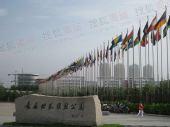 组图:长春站结束仪式地点 长春雕塑公园