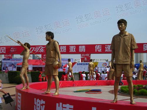奥运火炬长春结束仪式上的学生表演