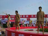 组图:火炬传递长春站 结束仪式上的学生表演