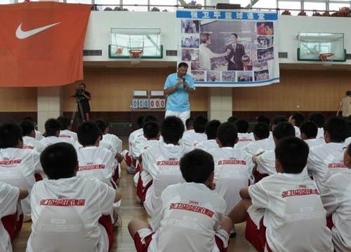图文:张卫平夏季训练营开营 开营仪式